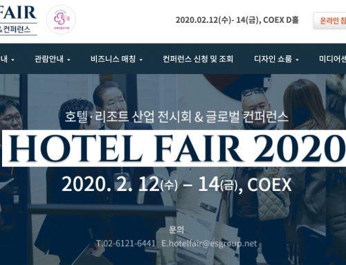 컨트릭스랩이 Hotel Fair 2020에 참가합니다.